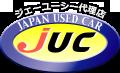 より良いカーライフを!滋賀県の自動車販売買取